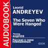 Leonid Nikolaievich Andreyev The Seven Who Were Hanged