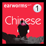 Buy Earworms Learning Audio Now!