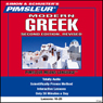Greek (Modern), Second Revised Edition: Lessons 16 to 20: Learn to Speak and Understand Greek (Modern) Audio Book at Audble.com