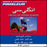 English for Persian Speakers: Lessons 6 to 10: Learn to
