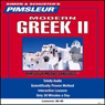 Greek (Modern) II Lessons 36 to 40: Learn to Speak and Understand Modern Greek with Pimsleur Language Programs Audio Book at Audble.com